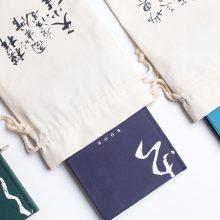 言仓创意笔记本,麻布袋精心包裹的手帐笔记本