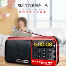 小巧便携充电收音机音响,送给爸妈的最贴心礼物