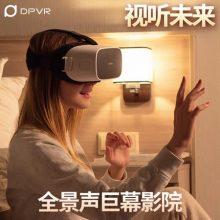 大朋VR一体机智能vr眼镜,全景声3D巨幕影院沉浸式体验
