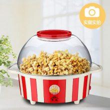 蒙达家用全自动爆米花机,在家就可以制作香喷喷的爆米花