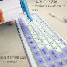 防水折叠软键盘,一款可以装在口袋带着走的键盘