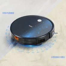 海尔超薄智能扫地机器人,可视化地图仿人工跪地