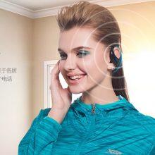 DACOM无线蓝牙防水运动耳机,运动时狂甩不掉