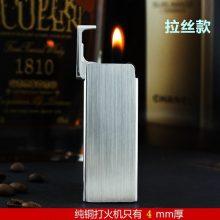 佐罗纯铜超薄金属拉丝充气打火机,比一支烟还薄的打火机