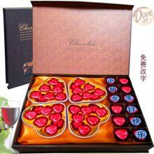 德芙巧克力情人节礼盒,可定制的浪漫礼物
