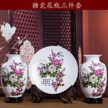 简约现代陶瓷台面花瓶,送给亲朋好友的最好礼物
