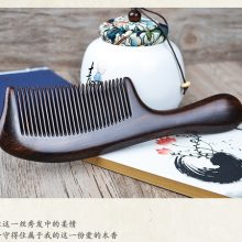 珍梳坊天然黑檀木梳子防静电,梳头发时还有檀木香气哦
