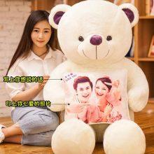 2米抱抱熊毛绒玩具,可以抱着睡觉的超大公仔玩偶