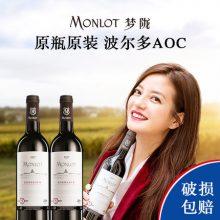 法国梦陇酒庄原瓶进口红酒,赵薇名下产业签名发售