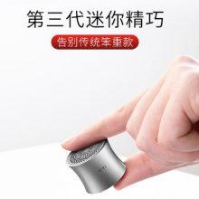 第一卫迷你无线蓝牙音响,一款会拍照的拇指音响