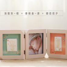 新生儿手脚印泥纪念相框,欢迎宝宝来到这个世界的纪念礼物