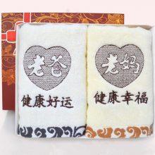 创意绣花纯棉毛巾礼盒,送给父母最美的节日祝福