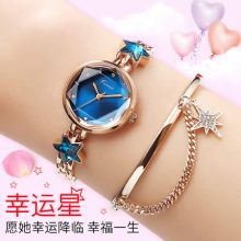 超精美幸运星手镯手表,给女生最浪漫的礼物