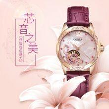卡罗莱机械表镶钻手表,如腕间绽放的娇嫩花瓣