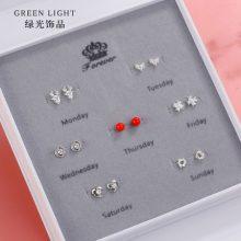 S925银一周耳钉耳环,送给女朋友每天不一样的美丽