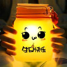 定制七彩阳光罐子,适合送给女友的创意小礼品