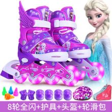 迪士尼儿童溜冰鞋护具套装,给孩子们最好的乐趣和保护