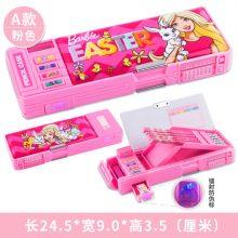 小学生芭比娃娃女款文具盒,多功能能装更多文具