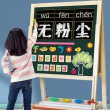 支架式儿童小黑板墙,带给孩子最佳学习和涂鸦体验