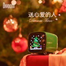 Divoom/地纹像素蓝牙音箱,送男女朋友的超有爱礼物
