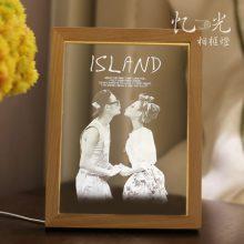 DIY照片定制相框夜灯,适合送给爱人的浪漫礼物