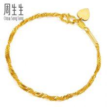 周生生水波纹黄金手链,送妈妈一份可增值的礼物