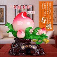 福寿安康大号寿桃摆件,送给长辈最真诚的贺寿礼品