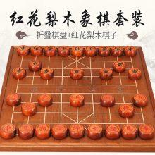 红花梨折叠式中国象棋,棋盘展开可对弈收合可存放