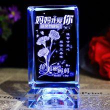 DIY照片定制发光水晶摆件,一款适合送人的创意礼物