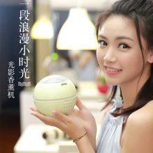 韩国个性定制创意浪漫香薰机,为你制造浪漫的香气
