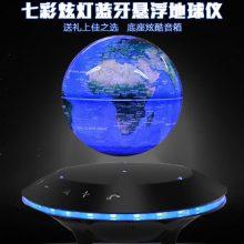 磁悬浮地球仪蓝牙音响,一款高逼格高科技礼物