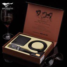 七匹狼皮带钱包礼盒套装,一件高档精致的商务礼品