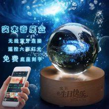 创意星空水晶球音乐盒,定制她的一片海阔天空