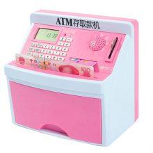 创意儿童ATM存钱罐,送给孩子最好的童年礼物