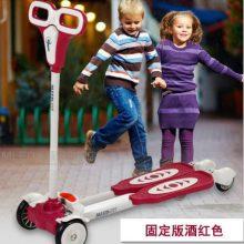 四轮闪光男女童蛙式滑板车,四轮驱动铝合金内杆