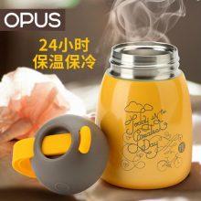 创意迷你便携保温杯,一款可以焖粥的保温神器
