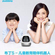 布丁1S儿童智能陪伴机器人,可化身看家的摄像机