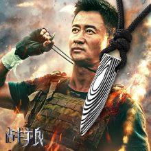 战狼2吴京同款子弹头男士项链,做吴京那样的真男人