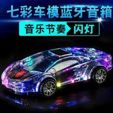 汽车模型蓝牙音响超重低音炮,送男友的超酷炫生日礼物