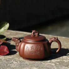 荆邑纯手工腾龙紫砂壶,一款适合送人的高端礼品