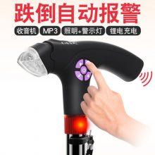 老人高科技智能拐杖,自动报警功能让救援不拖延