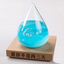 创意水晶天气预报瓶,可以DIY刻字的发光瓶