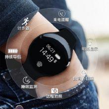 佰欧新概念LED触屏智能手表运动手环,可远程拍照从此省去自拍杆