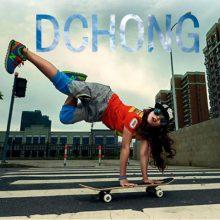 Dchong双翘板专业滑板,专业的刷街滑板可提供终身质保