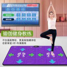舞霸王体感游戏跳舞毯,可运动可游戏还可以做瑜伽