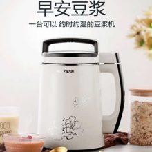 九阳家用免过滤智能豆浆机,一台可以约时约温的早安豆浆机