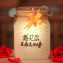 DIY手工创意阳光罐,适合送给女友的520表白礼物