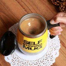 懒人全自动搅拌磁化杯,让你的生活方便起来