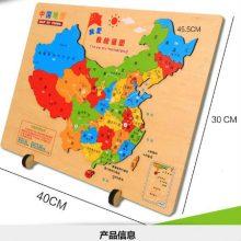 世界中国地图木质拼图,可培养儿童小小学生兴趣爱好