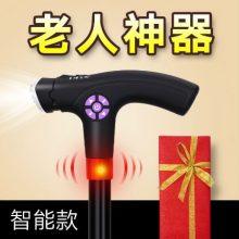 可定位的多功能智能手杖,让老人出行更加安全